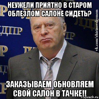 hvatit-eto-terpet-zhirinovskij_114124619_orig_.jpg